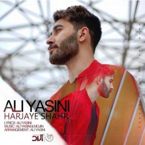 دانلود آهنگ جدید علی یاسینی به نام هر جای شهر