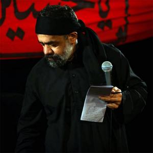 دانلود نوحه محمود کریمی به نام بسم رب النور نور کرببلا