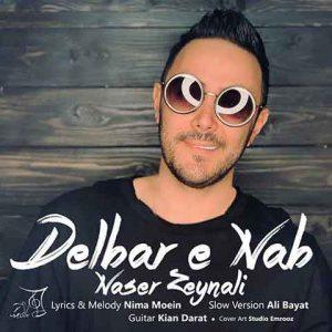 دانلود ورژن آهسته آهنگ جدید ناصر زینعلی به نام دلبر ناب